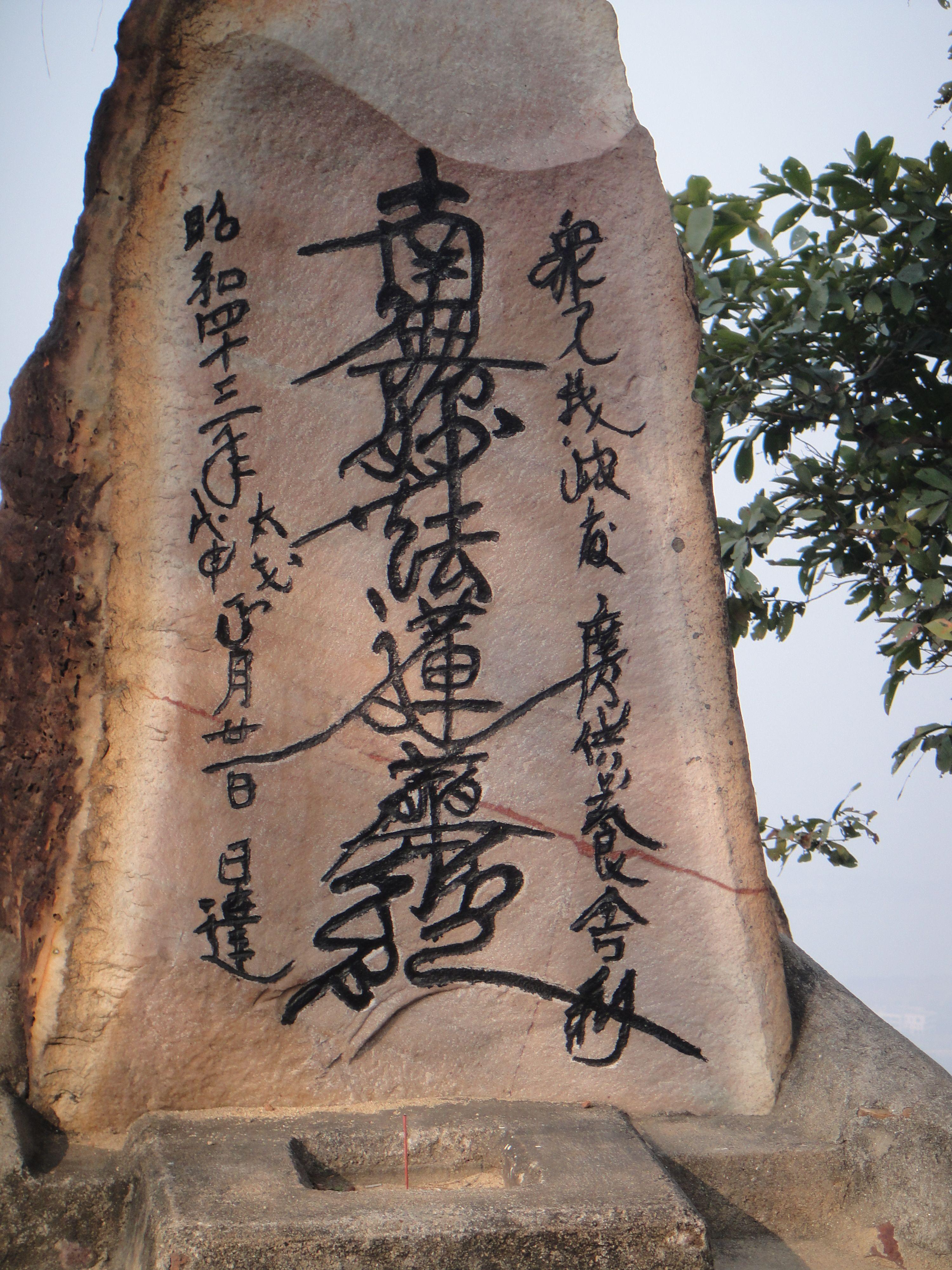 buddhist memphis