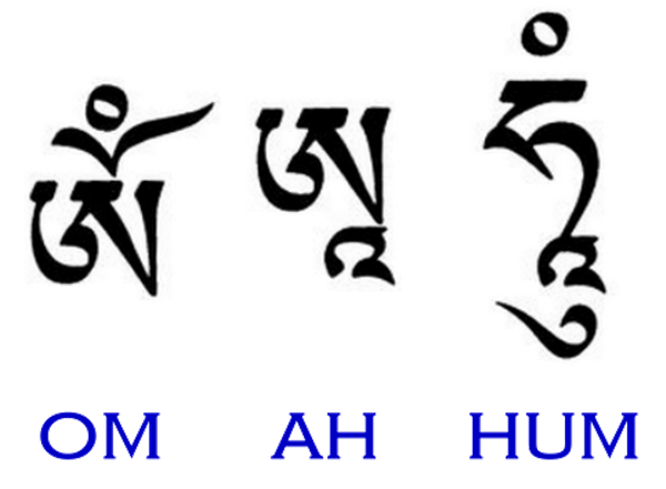 how to say brother in tibetan