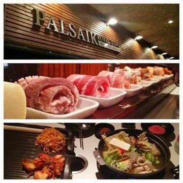 8 Flavors Of Pork Belly Dinner At Palsaik Samgyupsal Korean Bbq In Koreatown Pleasure Palate Los Angeles Ca Meetup