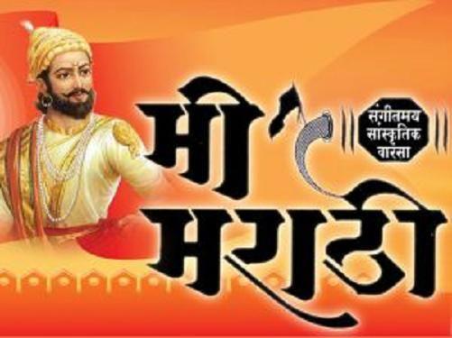 Deepavali shayari baixar yahoo