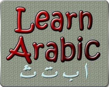 Learn Arabic Dubai - Home | Facebook