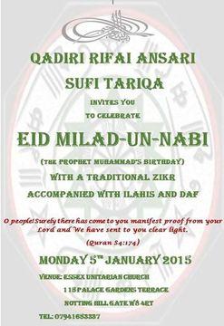 Eid milad un nabi invitation london sufi meditationzikr free eid milad un nabi invitation stopboris Choice Image