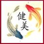 ChenCo Acupuncture