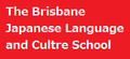 Enrol now! Japanese Course in Brisbane
