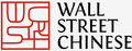 Wall Street Chinese
